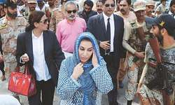 ATC grants pre-arrest bail to Dr Mirza,  18 others till 30th