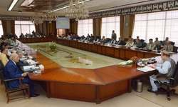 Cabinet approves Budget Strategy Paper 2015-16‏