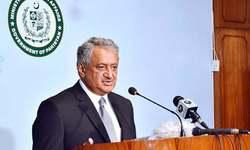 'پاکستان کے اندر دہشت گردی میں ہندوستان ملوث'