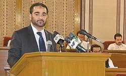 Balochistan's Rs243bn budget shows big deficit