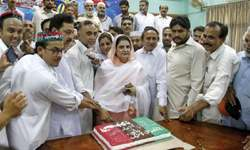 Workers pledge to rid PPP of corrupt elements