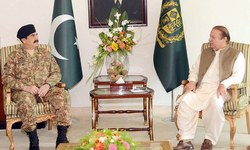 Army chief meets Nawaz: 'Operation will continue across the country'