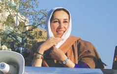 REVIEW: Benazir Bhutto by Anna Suvorova