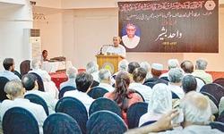Wahid Bashir remembered