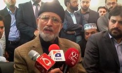 Qadri arrives in Lahore