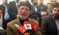 Qadri arrives in Lahore