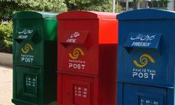 Corruption cost Pakistan Post Rs559m in five years