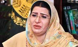 Firdous Ashiq Awan resigns as PPP vice president Punjab