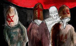 مسیحی جوڑے کے قتل پر اکسانے والا مذہبی پیشوا گرفتار