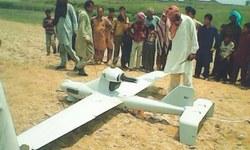 ورکنگ باؤنڈری کے قریب نامعلوم ڈرون کو حادثہ