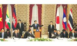 Japan pledges $6.1bn aid to 'Mekong Five'