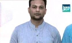 رینجرز اہلکار کا قتل: گواہ نےعمیر صدیقی کو شناخت کر لیا