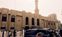 کویت دھماکا: مبینہ خود کش کے بھائی گرفتار