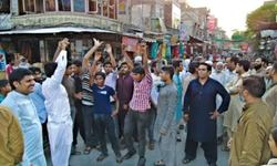 Protests in Punjab against tax on bank transactions