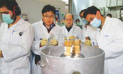 The IAEA: the world's eyes and ears in Iran