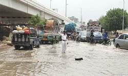 Urban flooding