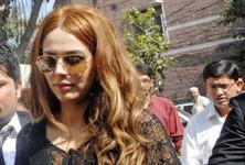 Ayyan's indictment deferred again