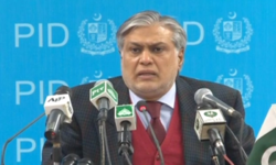Work begins on 13 constitutional amendments: Dar