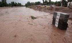 Hub dam water level rises to 289 feet