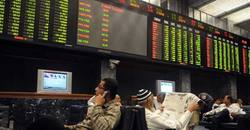 Index settles above 35,500 on 402-point rally