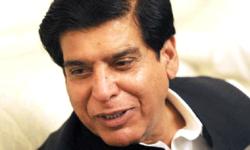 پرویز اشرف کے خلاف کرپشن کا ریفرنس دائر کرنے کا فیصلہ
