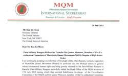 کراچی آپریشن: ایم کیوایم  کا اقوام متحدہ کو خط