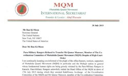 Allegations of political victimisation: UN receives MQM letter