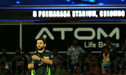Betting on Afridi