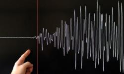 بلوچستان میں 5.3 شدت کا زلزلہ
