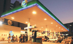 International firms refuse LNG supplies to PSO