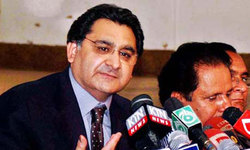 NAB arrests PPP's Qasim Zia in fraud case