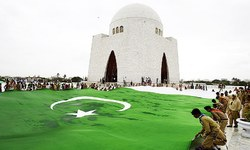 August 15 — Pakistan's Independence Day