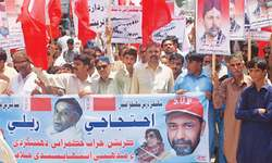 SUP, STP reaffirm support for accountability process in Sindh