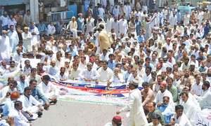 Protesting teachers invited to talks