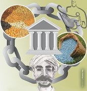 Banks begin value-chain financing