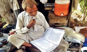 Hoshiarpuri, the cobbler poet of Toba