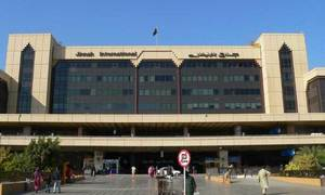 36 airports on red alert fearing militant attack
