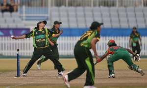 Sana Mir retained captain as Pakistan take on West Indies