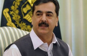 Gilani to appear before court on 31st