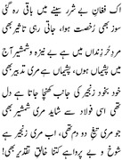 """COLUMN: """"O Lahore! How do you fare without me?"""""""