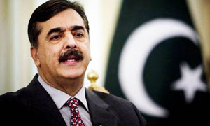Gilani to skip court in TDAP cases today