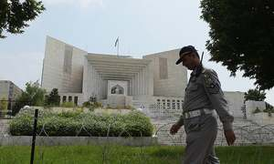 NAB to update SC on major corruption cases today
