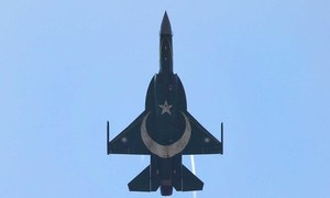 Defence Day rehearsals