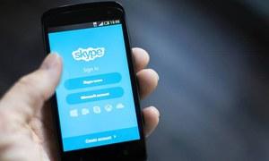 اسکائپ میں ایک بڑی تبدیلی متعارف