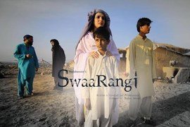 Swaarangi will be shown in Punjab