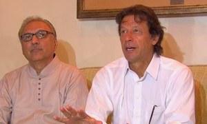 'کراچی الگ صوبہ نہیں بن سکتا'