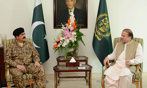 PM and Army Chief discuss CPEC security