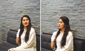 First person: Shaista Lodhi 2.0
