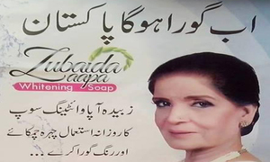 The absurdity of Pakistani ads