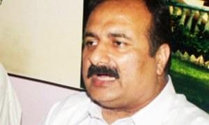 Punjab minister Rana Mashhood faces NAB investigation